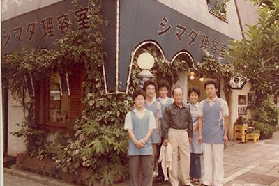昭和58年代当時の店舗