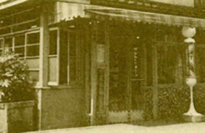 昭和20年代当時の店舗