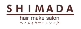 駒込・田端・上中里の男性のための美容室|ヘアメイクサロンシマダ